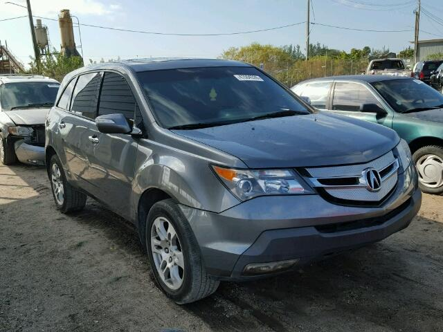 Used 2009 ACURA MDX - Small image. Lot 42554326
