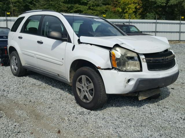 2006 CHEVROLET EQUINOX LS   Left Front View Lot 44860788.