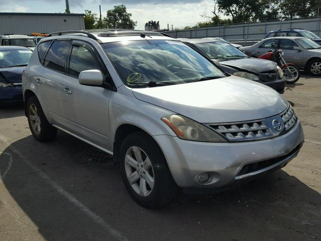 2007 NISSAN MURANO SL   Left Front View Lot 47828158.