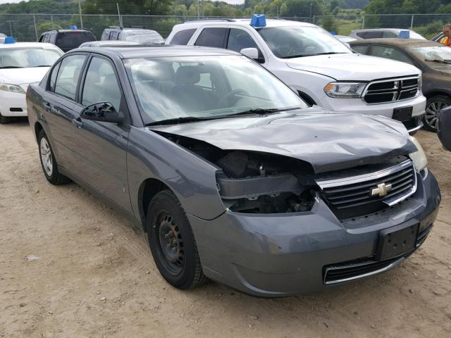 2007 CHEVROLET MALIBU LS   Left Front View Lot 43902038.